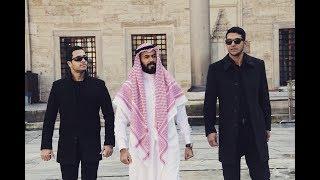 مقلب الأمير والحارس الشخصي في تركيا
