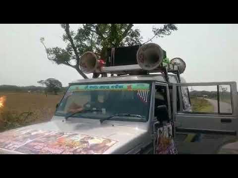 Bikram Jatra Pachara 2..
