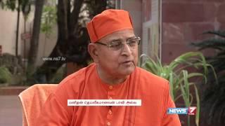 Varverparai: Ramakrishna Math, head, Swami Gautamananda on the essence of Vivekananda's teachings