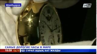 видео Самые Дорогие Часы в Мире
