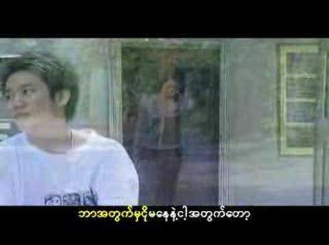 Yone Kyi Nay Parr- CNC