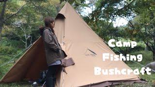 ソロキャンプ女子・釣りガール・ブッシュクラフト女子 のっちの自己紹介動画‼︎#ソロキャンプ女子#釣りガール#ブッシュクラフト女子.