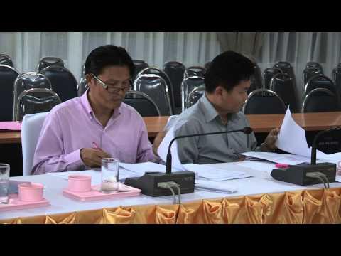 องค์การบริหารส่วนจังหวัดมหาสารคาม การประชุมคณะอนุกรรมการบริหารงานบุคคลข้าราชการครู