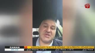 Украинского журналиста задержали чтобы обменять - такое мнение высказал адвокат Марк Фейгин