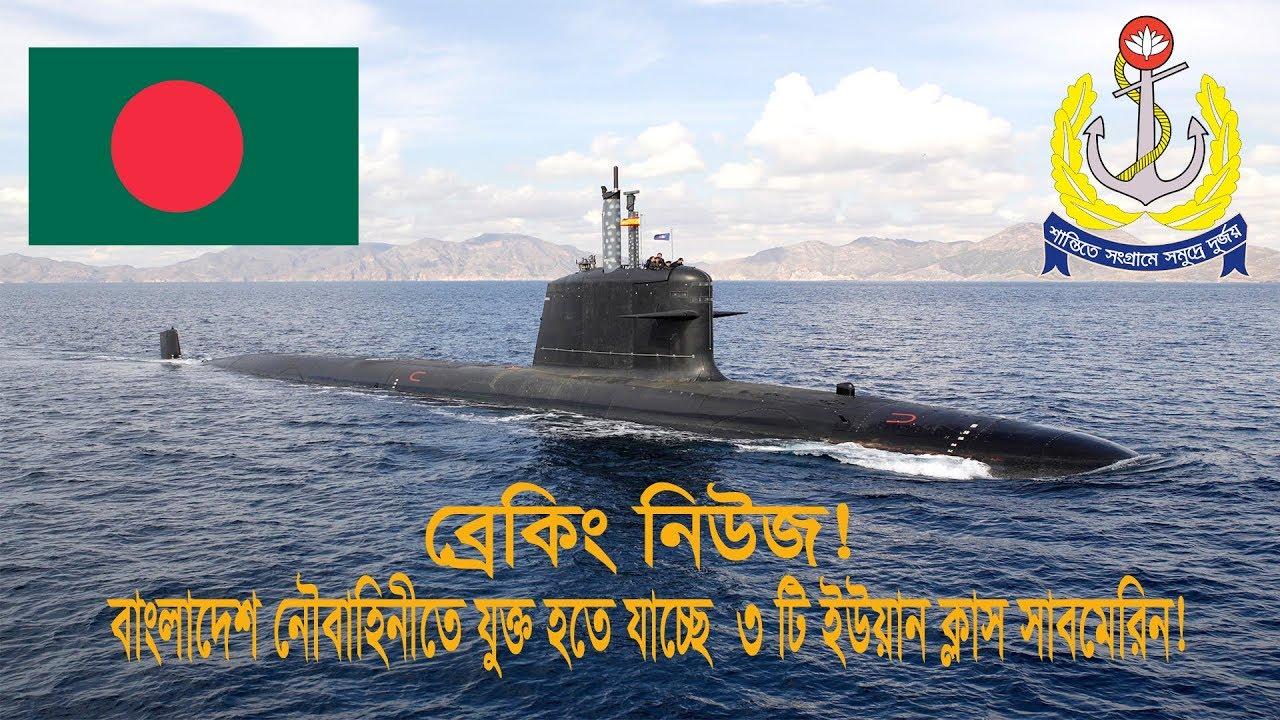 Plan Yuan Class Aip & Kilo Submarine Thread | Page 39 ... |Type 041 Submarines