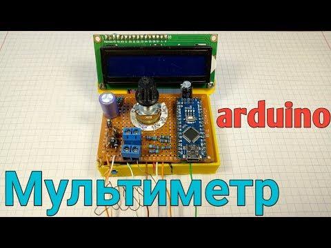 ✔Как сделать МУЛЬТИМЕТР на Arduino СВОИМИ РУКАМИ / How To Make A Multimeter