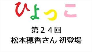 ひよっこ 第24回 「連続テレビ小説 ひよっこ Part1 (NHKドラマ・ガイ...