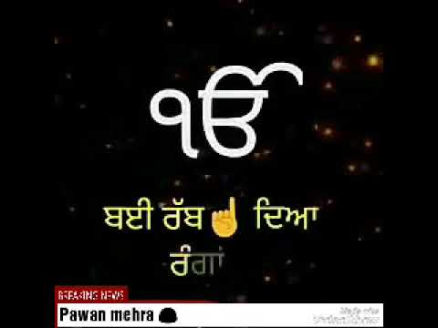 pata nahi rabb kehdeyan rangan ch raazi lyrics song download