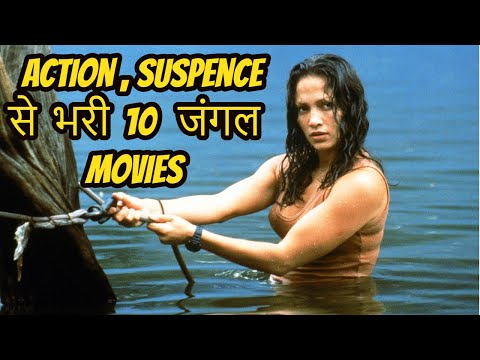 top-10-best-action,-suspence-jungle-movies-of-hollywood-|-in-hindi