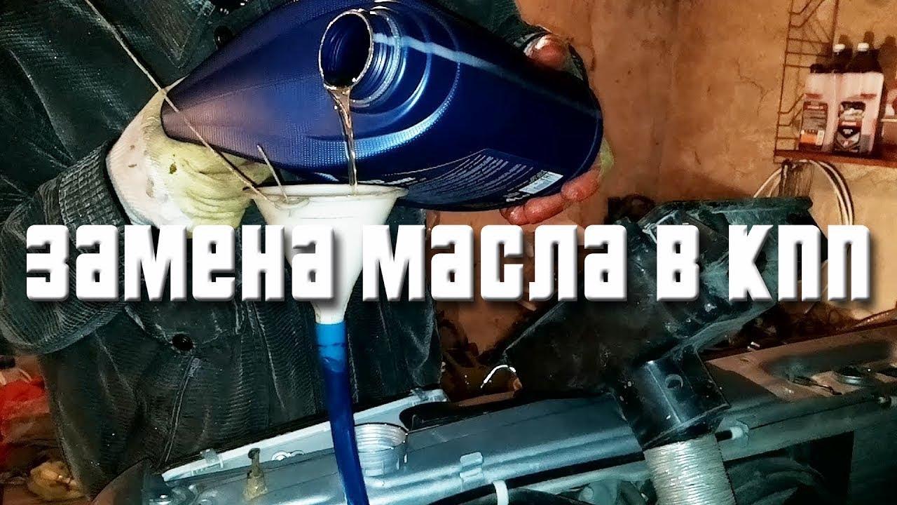 Замена масла в КПП \ ВАЗ 2114