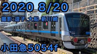 小田急5054系甲種輸送