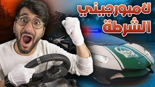 تحدي الفوز بالسباقات فقط 😍🏁 !! ((جربت سيارات الشرطة 👮🚗 )) !! فورزا 4 باتل رويال || Forza Horizon 4