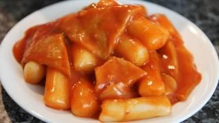 Tteokbokki (korean Spicy Rice Cake)