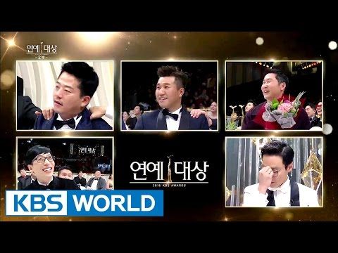 Who will be the Entertainment Grand Award winner? [2016 KBS Entertainment Awards/2016.12.27]