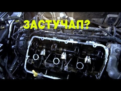 Ляпающий звук в 166 2.0 V6 TURBO. Thermal Clearances On Alfa Romeo 2.0 TURBO