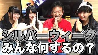 チャンネル登録はこちら → http://goo.gl/AI0Lri 】 ▽神宿 公式HP http:...