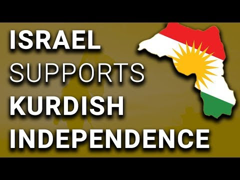 Netanyahu: Israel Supports Independent Kurdish State
