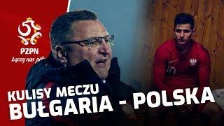 """U-21: """"ZIMNY PRYSZNIC BYĆ MOŻE BYŁ POTRZEBNY"""" - kulisy meczu z Bułgarią"""