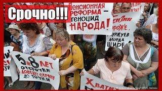 Поклонская вспомнила о совести после речи Путина о пенсиях