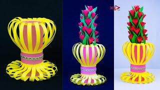 Beautiful Paper Flower Vase | How to Make Beautiful Flower Pot at Home | DIY Paper Craft
