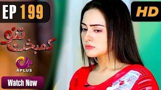 Kambakht Tanno - Episode 199 | A Plus ᴴᴰ Drama | Shabbir Jaan, Tanvir Jamal, Sadaf Ashaan