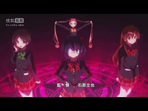 [HD] Chuunibyou demo Koi ga Shitai! Ren (中二病でも恋がしたい!戀) Season 2 Opening (ZAQ - Voice) 720p