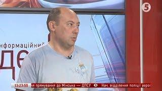 17 08 2017 / ІнфоДень / Дмитро Лиховій