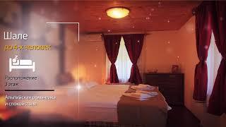 Уютные номера гостевого дома «Волга-Volga»