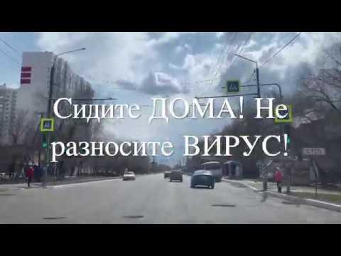 Оренбург не боится Короновируса ?! Паслер почему город переполнен людьми ?