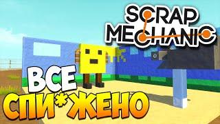 Scrap Mechanic | Постройки зрителей! Реактивный лифт, гигантский монорельс! (Update 0.1.24)