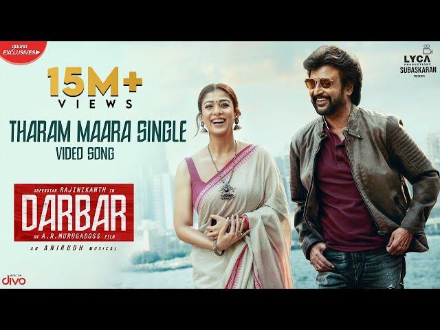 DARBAR (Tamil) - Tharam Maara Single (Video Song)   Rajinikanth   AR Murugadoss   Anirudh