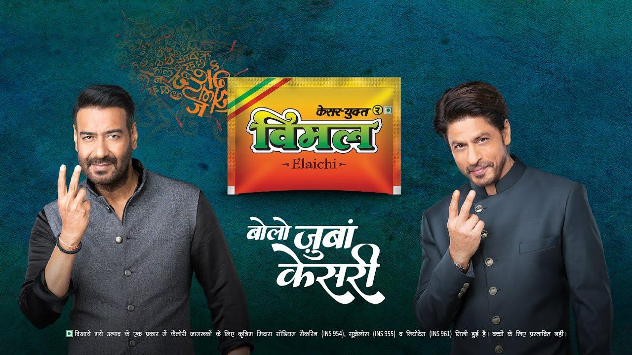 Vimal-ous Lives of Bollywood Husbands