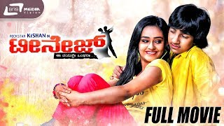 Teenage – ಟೀನೇಜ್ | Kannada Full Movie | Kishan | Priya Bharath Khanna |  New Love Story