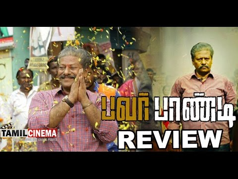 Power Pandi Qucik Movie Review| Tamil...