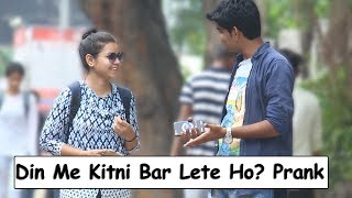 Din Me Kitni Baar Lete Ho? Prank - Comment Trolling #10 - Pranks India | The HunGama Films