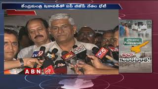Gambar cover Centre angry on YS Jagan Govt over Polavaram Project Works | AP Latest News | ABN Telugu