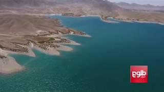 وزارت انرژی و آب: تخطی های ایران عملی سازی معاهده هیرمند را به چالش کشیده است