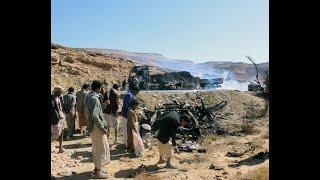 Saudi Airstrikes Kill 15 In Yemen