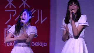 TokyoGirlsProject 「恋をするなら17歳で」公演 ダイジェスト版です。 01.「話しかけたかった」南野陽子 02.「LOVE IS A MELODY」D&D 03.「恋のロープをほど...