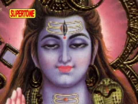 आजा कलयुग में लेके अवतार । BHOLENATH BHAJAN | AAJA KALYUG MIEN | SUPERTONE