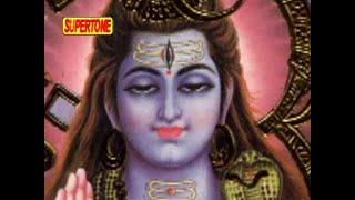 आजा कलयुग में लेके अवतार । bholenath bhajan aaja kalyug mien supertone
