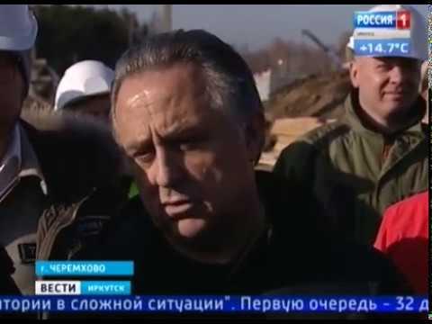 Стройка на миллиард. 32 коттеджа для пострадавших от паводков возводят в Черемхово