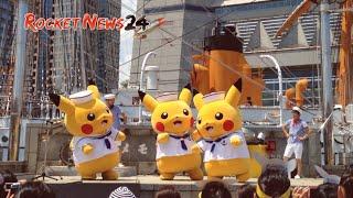 Pikachu's Got Moves - The best dances performed at Minato Mirai