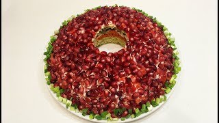 "САЛАТ ""ГРАНАТОВЫЙ БРАСЛЕТ"" (salad ""pomegranate bracelet"")"