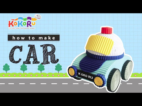 how to make a car from kokoru paper