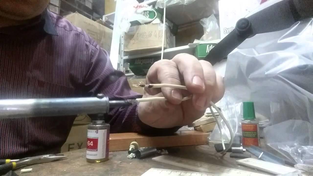 пайка алюминия флюсом ф 64