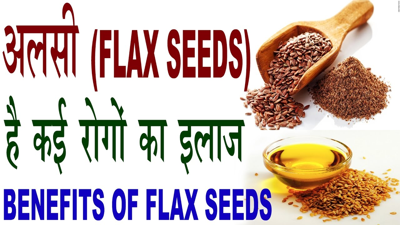 Flax Seeds, Buy Flax Seeds Online, Herbs and Spices Online ...  |Flax Seed In Hindi