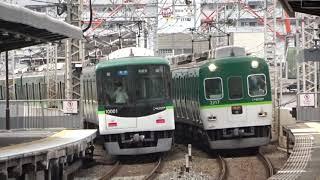 【非常警笛鳴らし高速通過!】京阪2200系2217編成 牧野通過