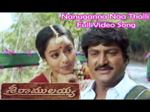 Nanuganna Naa Thalli Full Video Song | Sri Ramulayya | Mohan Babu | Soundarya | Harikrishna