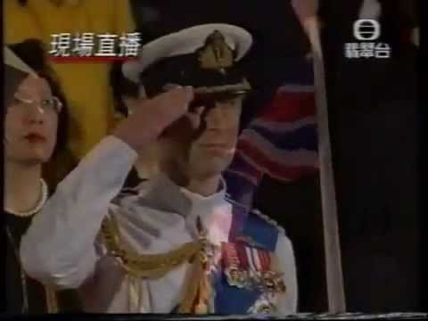 God Save The Queen - [HONG KONG] 30th June 1997